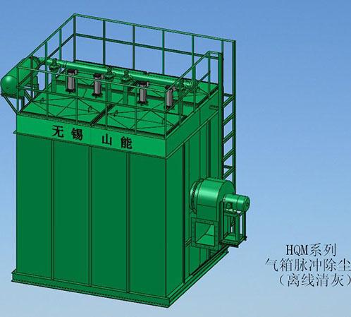 气箱脉冲除尘器离线清灰